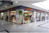 Centro Commerciale Porta Nuova